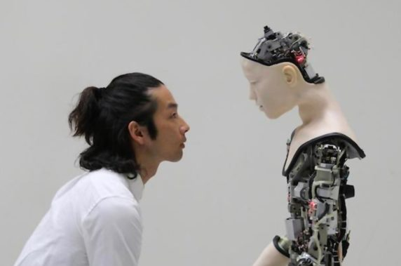 AI, human, barbican, chatbot, summer, exhibition, google, arts, culture, IBM Watson, MIT, AI, AR